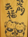Noren chat Maneki Neko