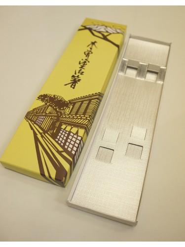 Chopsticks Gift Box