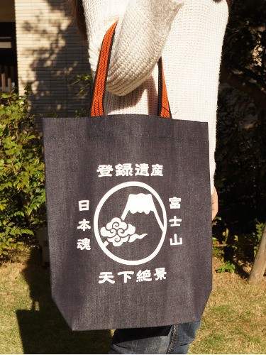 Denim Bag Fujisan's Spirit (Long)