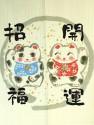 Maneki Neko Cat Noren