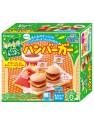 Hamburger kit - Happy Kitchen Kracie