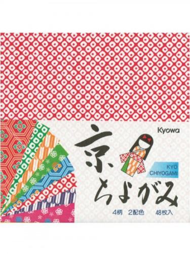 Kyo Chiyogami Origami Paper