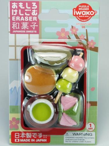Japanese Sweets Iwako Erasers