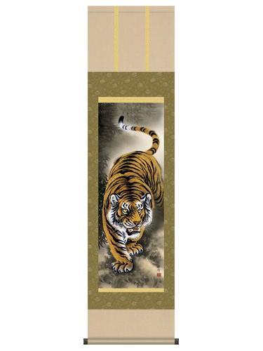 Tiger Kakejiku