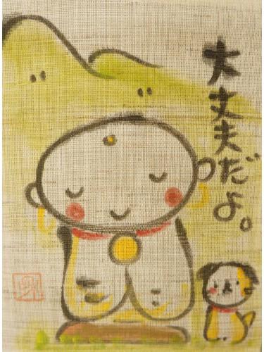 Daijoubu Jizou