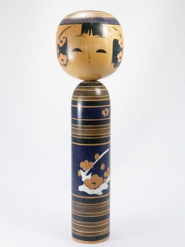 Murasaki Ume