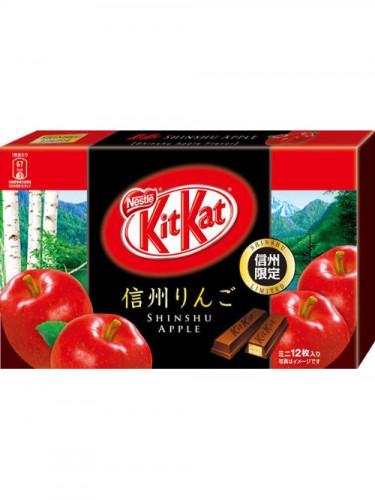 Kit Kat mini Shinsyu Ringo
