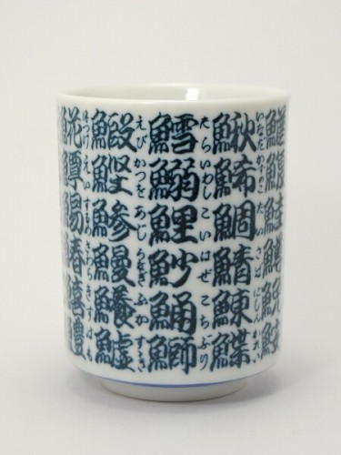 Tasse à thé Sakanaji