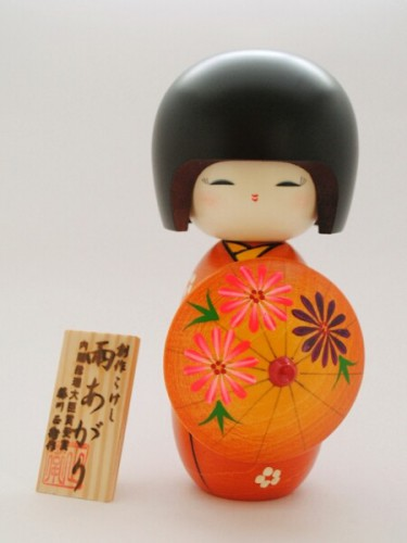 Kokeshi Orange Umbrella Ameagari