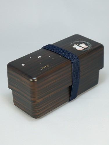 Boîte Bento Oyako Usagi
