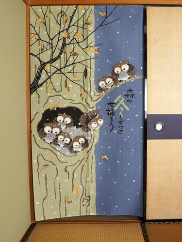 Hiboux arbre nuit
