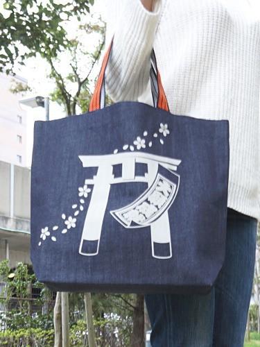 Sac Sakura Torii Large