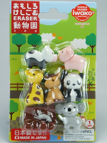 Zoo Animals Iwako Eraser