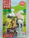 Zoo Animals Iwako Erasers
