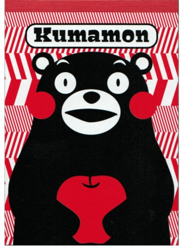 Notepad Kumamon