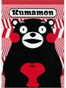Bloc note Kumamon