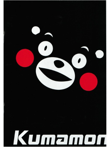 Notebook Kumamon