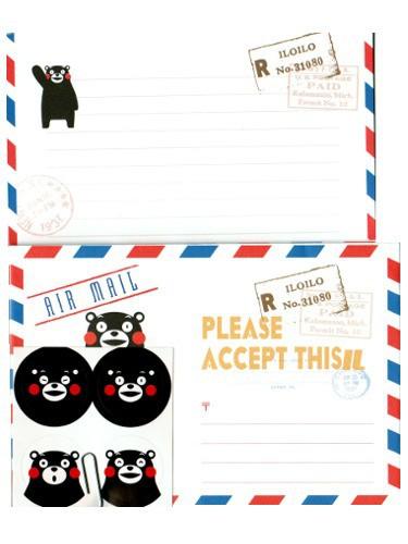 Letter paper Kumamon