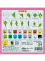 Papier origami coloré