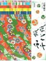 Kyowa Kimono Origami Paper