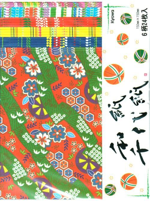 DIY Origami Kimono | 667x500