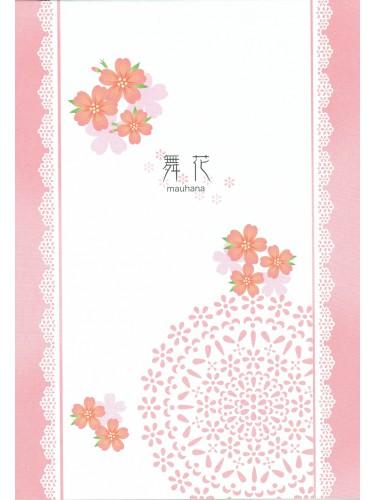 Sakura letter paper