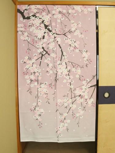 Noren Pink Sakura Flowers