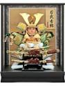 Samurai Wakamusha