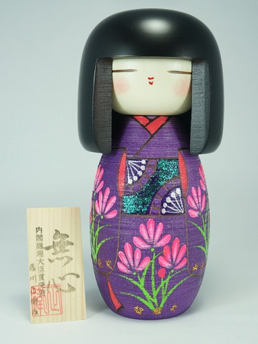 Kokeshi Fleurs Violettes Mushin