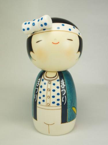 Wasshoi Matsuri Boy