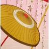 Noren Bangasa Sakura
