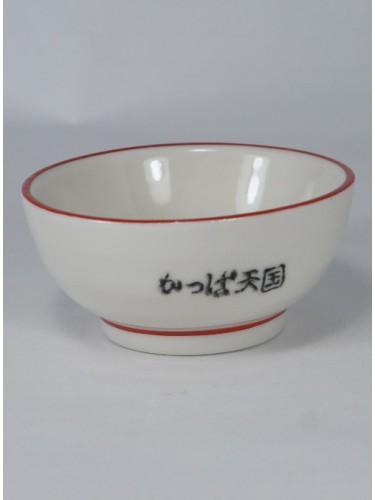Kappa Tengoku Cup