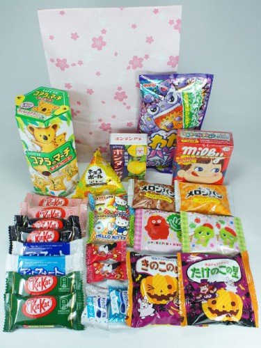 Sweets small box