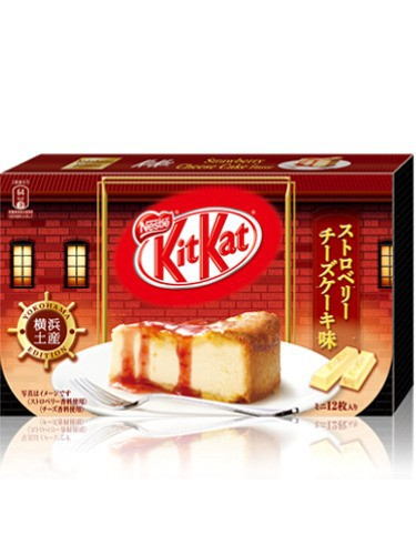 Kit Kat mini Strawberry Cheese