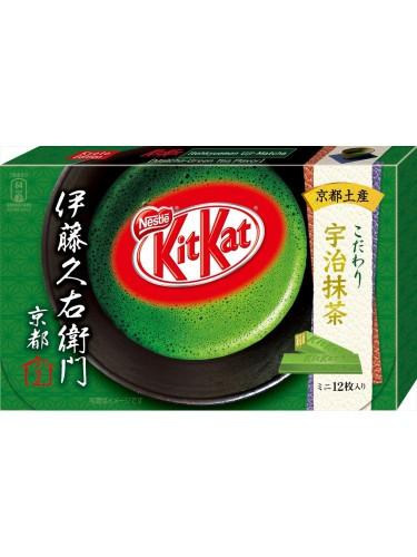 Kit Kat Kyoto
