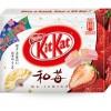 Kit Kat Pack Spécial 2.2