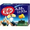 Variety Pack Kit Kat 1