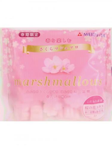 Marshmallows Sakura