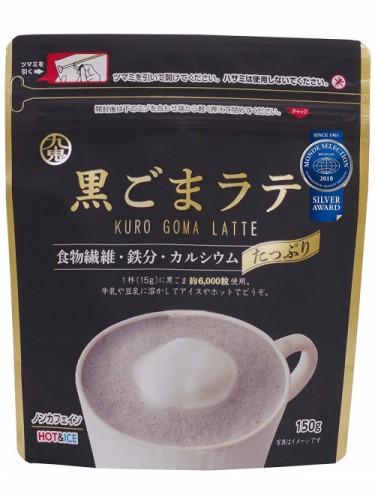 Kuro Goma Latte