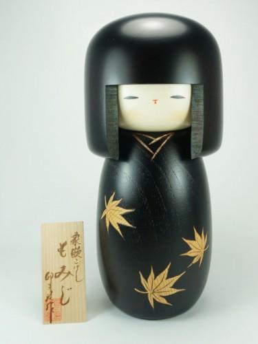 Kokeshi Zogan Momiji