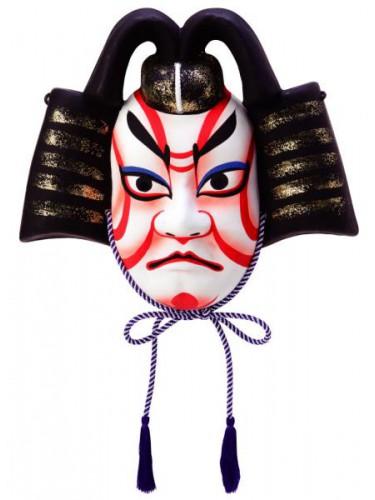 Tengu Omen