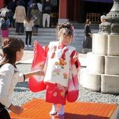 🇬🇧 The star of the day 👘 🇫🇷 La star du jour ✌ . . #Japan #Japon #Tokyo #Kimono