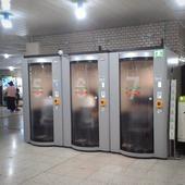 🇬🇧 Our new office in Tokyo station? 250yens (about 2€/2$) for 15 minutes 💸 Convenient or disturbing? 😮 🇫🇷 Notre nouveau bureau dans la gare de Tokyo ? 250yens (environ 2€) les 15 minutes 💹 Pratique ou inquiétant ? 😵 . . #Tokyo #Japan #Japon #TokyoCrazy #futureishere #inmycloset #poulailler #lefutur
